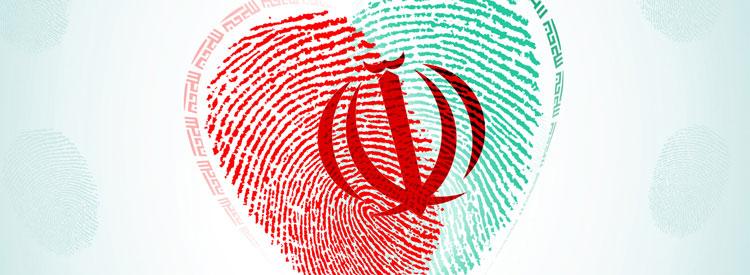 تصویر برنامه انتخاباتی جامعه روحانیت مبارز