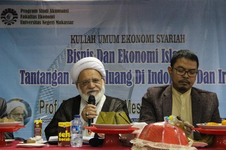 تصویر نشست علمی چالش ها و فرصت های تجارت اسلامی در ایران و اندونزی