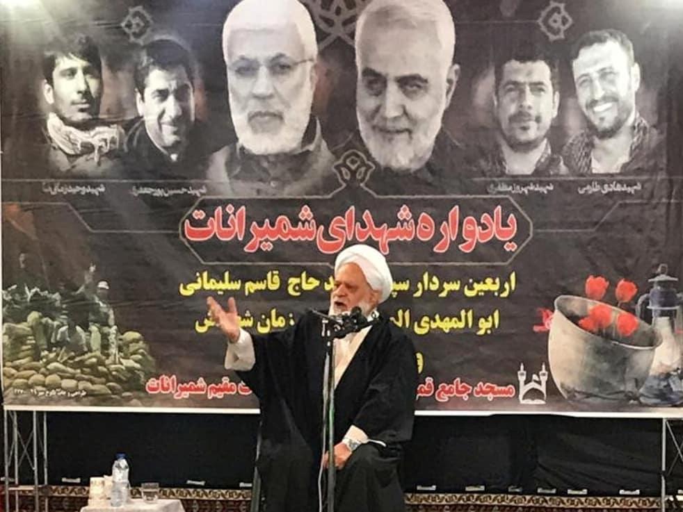 تصویر یادواره شهدای شمیرانات و گرامیداشت شهید سپهبد سلیمانی و همراهانش