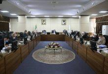 تصویر گزارش وزیر جهاد کشاورزی به هیات عالی نظارت مجمع تشخیص مصلحت نظام